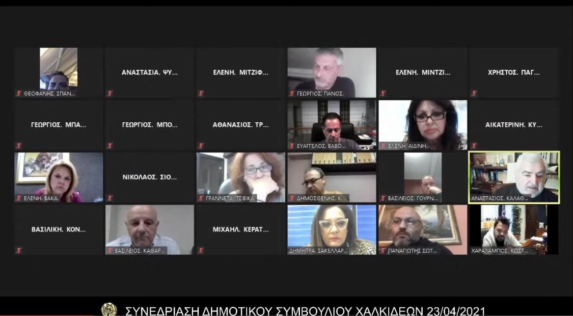 Όχι στην εγκατάσταση νέων ανεμογεννητριών από το Δημοτικό Συμβούλιο του Δήμου Χαλκιδέων